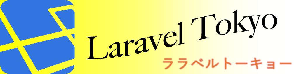 Laravel Tokyo